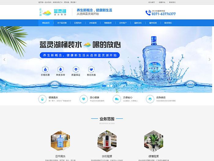 河南省蓝灵湖实业伟德体育手机客户端下载